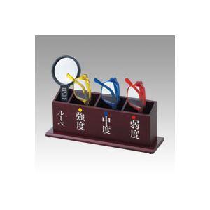 西敬 老眼鏡セット(ルーペ付き) S-103N 1セット h02