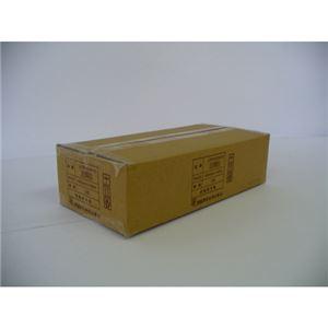 アジア原紙 大判インクジェット用紙 IJPR-8445N 2本 h02