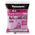 Panasonic(パナソニック) 掃除機用純正紙パック AMC-NC5 5枚