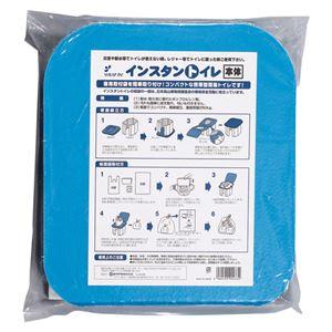 ホリアキ インスタントイレ トイレ本体 WI-ITH-501BU-701WH 1台