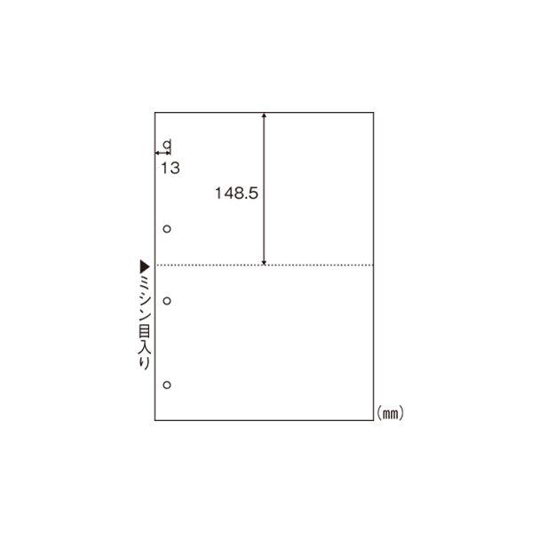 ヒサゴ マルチプリンタ帳票 A4判2面4穴 白紙タイプ FSC2003W 2400枚f00