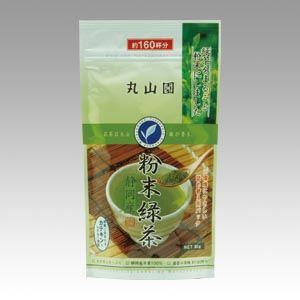 丸山園 粉末緑茶  詰め替え用 1袋