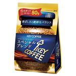 キーコーヒー スペシャルブレンド  詰替用 1袋