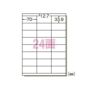 (業務用セット) エーワン ラベルシール〈レーザープリンタ〉 マット紙(A4判) 100枚入 28366 【×2セット】 h01