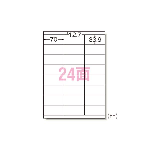 (業務用セット) エーワン ラベルシール〈レーザープリンタ〉 マット紙(A4判) 100枚入 28366 【×2セット】f00