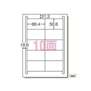(業務用セット)エーワンラベルシール〈インクジェット〉マット紙(A4判)20枚入28939【×2セット】