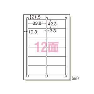 (業務用セット)エーワンラベルシール〈インクジェット〉マット紙(A4判)20枚入28915【×3セット】