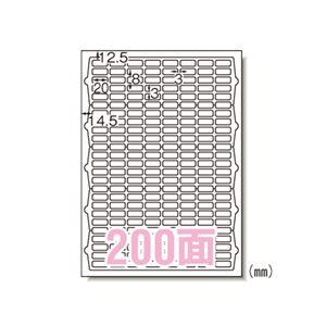 (業務用セット) エーワン ラベルシール〈インクジェット〉 光沢紙(A4判) 63200 10枚入 【×3セット】