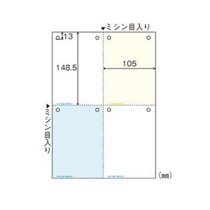 (業務用セット) ヒサゴ マルチプリンタ帳票 A4判4面8穴 カラータイプ BP2015 100枚入 【×2セット】 h01