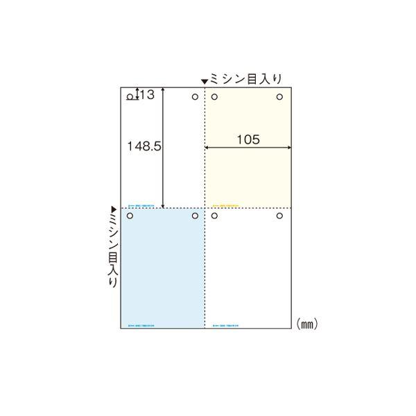(業務用セット) ヒサゴ マルチプリンタ帳票 A4判4面8穴 カラータイプ BP2015 100枚入 【×2セット】f00
