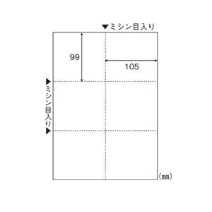 (業務用セット) ヒサゴ マルチプリンタ帳票 A4判6面 白紙タイプ FSC2078 100枚入 【×3セット】 h01