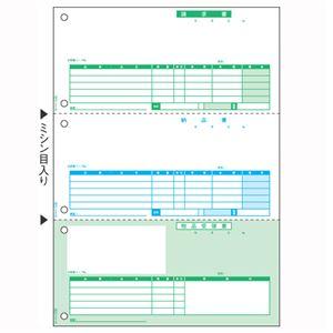 (業務用セット) ヒサゴ コンピュータ用帳票 レーザープリンタ用・A4判 OP1149 100枚入 【×2セット】 h01