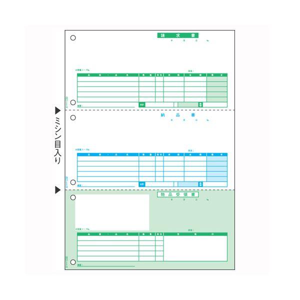 (業務用セット) ヒサゴ コンピュータ用帳票 レーザープリンタ用・A4判 OP1149 100枚入 【×2セット】f00