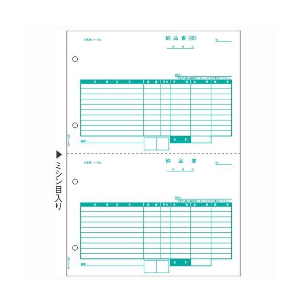 (業務用セット) ヒサゴ コンピュータ用帳票 レーザープリンタ用・A4判 OP1158 100枚入 【×2セット】f00