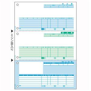 (業務用セット) ヒサゴ コンピュータ用帳票 レーザープリンタ用・A4判 OP1111 100枚入 【×2セット】 h01