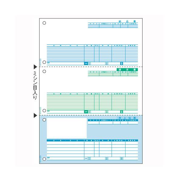 (業務用セット) ヒサゴ コンピュータ用帳票 レーザープリンタ用・A4判 OP1111 100枚入 【×2セット】f00