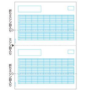 (業務用セット) ヒサゴ コンピュータ用帳票 レーザープリンタ用・A4判 OP1172 100枚入 【×2セット】 h01