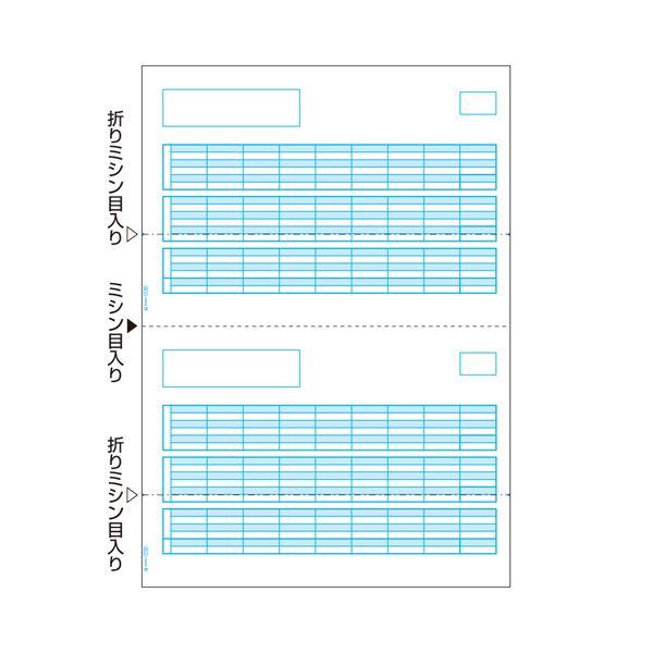 (業務用セット) ヒサゴ コンピュータ用帳票 レーザープリンタ用・A4判 OP1172 100枚入 【×2セット】f00