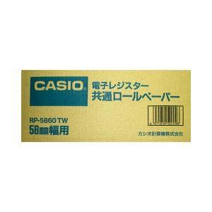 (業務用セット)カシオレジスター用消耗品電子レジスター用ロールペーパーRP-5860-TW20巻入【×2セット】