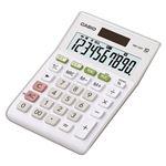 (業務用セット) カシオ 電卓 MW-100T-WE-N ホワイト 1台入 【×3セット】
