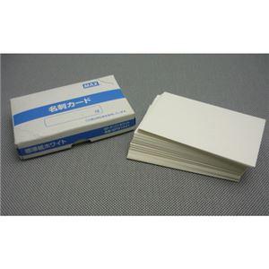 (業務用セット) マックス マックス カードプリンタ専用消耗品 名刺用紙 BP-P101 10箱入 【×2セット】 h01
