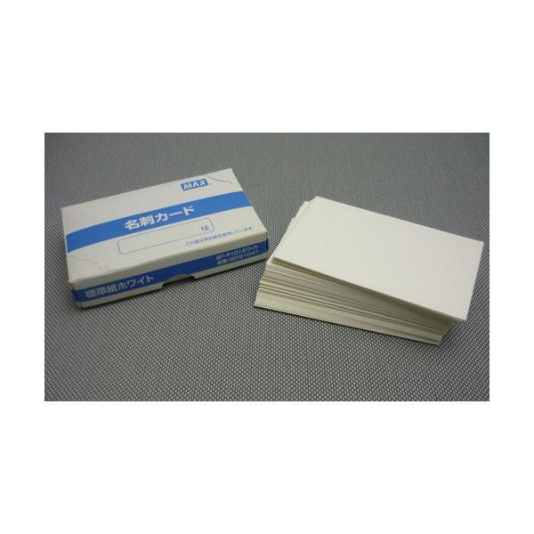 (業務用セット) マックス マックス カードプリンタ専用消耗品 名刺用紙 BP-P101 10箱入 【×2セット】f00