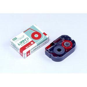 (業務用セット) マックス チューブマーカー・レタツイン旧機種専用消耗品 インクリボンカセット LM-IR312RT 赤 1巻入 【×2セット】 h01