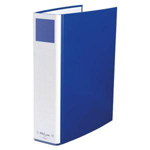 (業務用セット) ファイル 間伐材シリーズ パイプファイル A4判タテ型・両開き K-50B ブルー 1冊入 【×3セット】