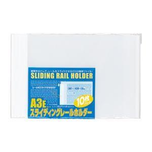 (業務用セット)ビュートンジャパンスライディングレールホルダーA3判ヨコ型PSR-A3E-W10ホワイト10冊入【×3セット】