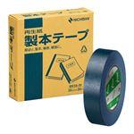 (業務用セット) ニチバン 製本テープ〈再生紙〉 35mm幅 BK35-3019 紺 1巻入 【×2セット】