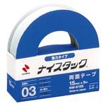 (業務用セット) ニチバン ナイスタック(R) 強力タイプ NW-K15S 1巻入 【×10セット】