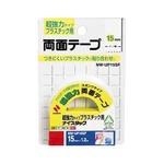 (業務用セット) ニチバン ナイスタック(R) 超強力プラスチック用 NW-UP15SF 1巻入 【×5セット】