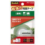 (業務用セット) 住友スリーエム スコッチ(R) 両面テープ 超強力透明 PV-CLR 1巻入 【×5セット】