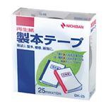 (業務用セット) ニチバン 製本テープ〈再生紙〉 25mm幅 BK-256 黒 1巻入 【×10セット】