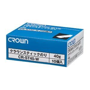 (業務用セット) クラウンスティックのり 10本入 CR-ST40-W×10 【×3セット】