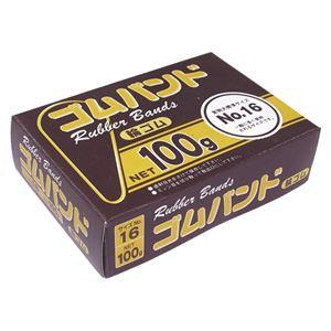 (業務用セット) たんぽぽ ゴムバンド 箱入100g(正味重量) 109992120 入 【×10セット】