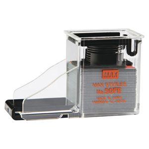 (業務用セット) マックス 電子ホッチキス EH-50FR・40FW共通針 No.50FE 1個入 【×3セット】