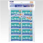(業務用セット) マックス ホッチキス針 オフィス用パック 10号針 10-1Mパック10 10箱入 【×5セット】