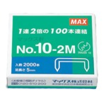 (業務用セット) マックス ホッチキス針 10号針 10-2M 1箱入 【×30セット】