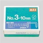(業務用セット) マックス ホッチキス針 3号針 3-10mm 1箱入 【×10セット】