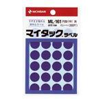 (業務用セット) ニチバン カラーラベル 一般用 ML-161 一般用(単色) 16mm径 ML-1614 青 1P入 【×10セット】