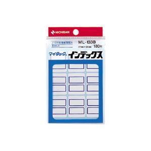 (業務用セット) ニチバン マイタック(R) インデックス ML-133B 青枠 1P入 【×10セット】