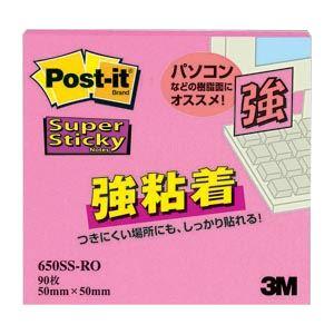 (業務用セット) 住友スリーエム ポストイット(R) 強粘着シリーズ ノート単品 650SS-RO ローズ 1個入 【×10セット】