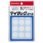 (業務用セット) ニチバン カラーラベル 一般用 ML-171 一般用(単色) 20mm径 ML-1715 白 1P入 【×10セット】