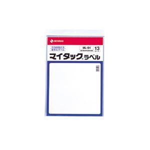 (業務用セット) ニチバン マイタック(R) ラベル 一般用 フリーラベル ML-B4 13枚入 【×3セット】