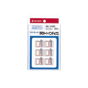 (業務用セット) ニチバン マイタック(R) ラミネートインデックス 保護フィルム付 ML-231R 赤枠 1P入 【×10セット】