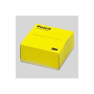 (業務用セット) 住友スリーエム ポストイット(R) ポップアップノート 紙箱 ディスペンサーセット POP-300Y レモン 1個入 【×5セット】