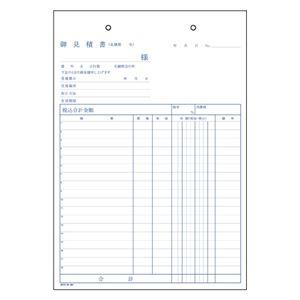 (業務用セット) アピカ 製本伝票(黒発色・ノーカーボン) DF201 1冊入 【×5セット】