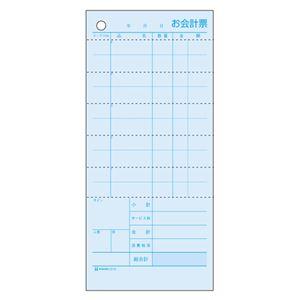 (業務用セット)ヒサゴお会計票20181冊入【×2セット】