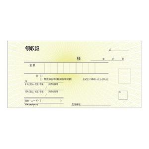 【訳あり・在庫処分】(業務用セット) ヒサゴ 製本伝票 #778 1冊入 【×10セット】